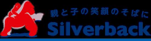 協賛_株式会社シルバーバック